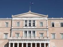 Τι ψήφισαν οι 4 βουλευτές της Φθ/δας για την άρση ασυλίας του Π. Πολάκη