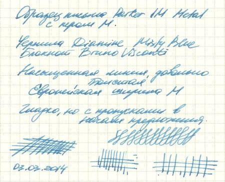 Образец письма Parker IM Metal Black CT, перо M, чернила Diamine Misty blue