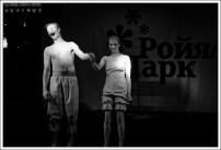 Андрей Кислицин и МиМО