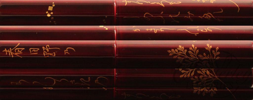 Японских перьевых ручек wishlist в категории $80-120