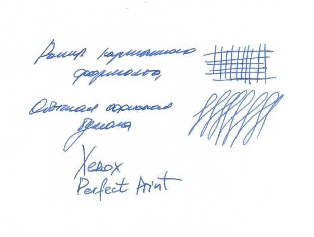 Образец письма роллера Karl Meisenbach KG