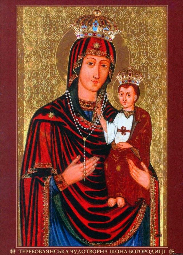 Ікона Теребовлянської Богородиці © ФСЛ