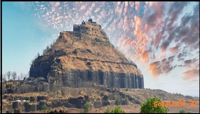 daulatabad fort information in marathi