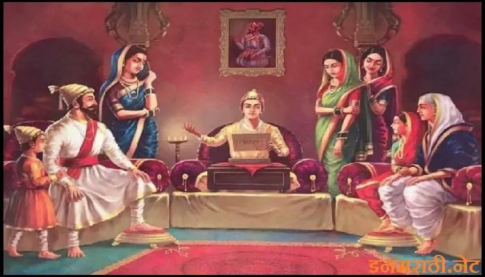 sambhaji maharaj information in marathi