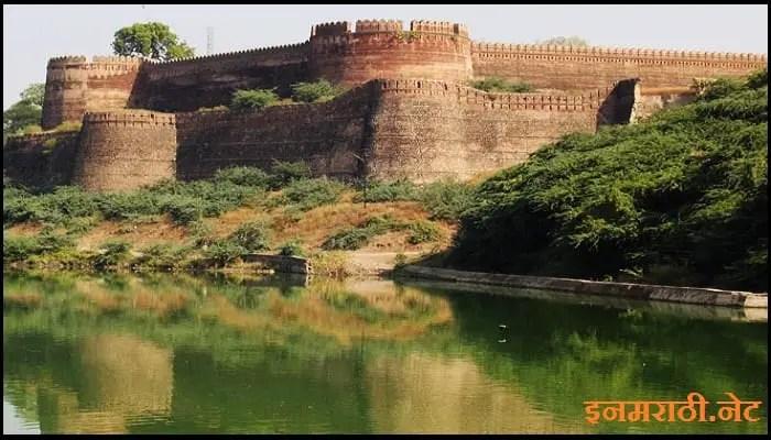 balapur fort akola