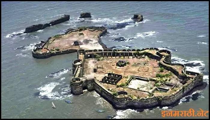 padmadurg fort information in marathi
