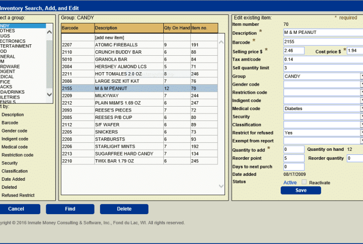 KeepAccount Online - Inventory Management
