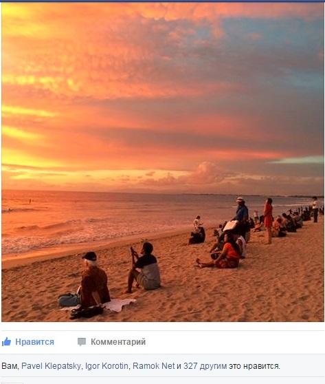 #sunsetVNB фото сделано в Куте на айфон, без фильтров. Меня сейчас на острове нет, поэтому подарю этот сертификат Helen Borzylo. Ей очень надо в спа Смайлик «smile»
