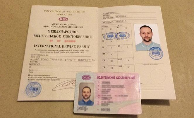 Международные водительские права РФ для Байка на Бали