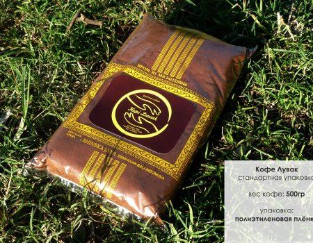 Упаковка стандартная - пачка 500 граммов_small