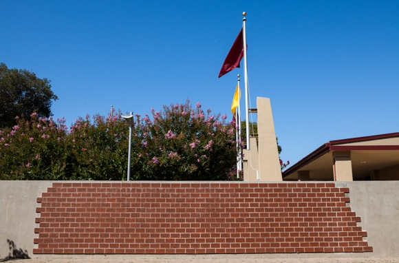 Dedicated bricks at Menlo-Atherton High School