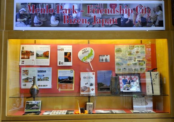 Menlo Park Friendship city Bizen