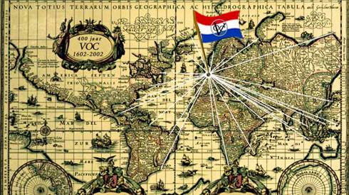 De VOC ontdekt nieuwe zeeroutes