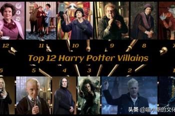 《哈利波特》裡的無間道!這 2 個臥底有「 5 個共同點」卻有著相反的評價! - 我們用電影寫日記