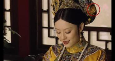 「甄嬛當上太后時,為什麼還要戴皇上送給他的髮簪?」這一招真的太狠了! - 我們用電影寫日記