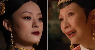 皇上駕崩後,甄嬛沒有馬上要了皇后的性命,反而「在景仁宮養鴿子」?背後原因讓皇后抓狂!— 我們用電影寫日記
