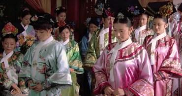 《甄嬛傳》你有發現小主們脖子上都戴一個白色小布條?其實根本是為了方便皇上!—我們用電影寫日記