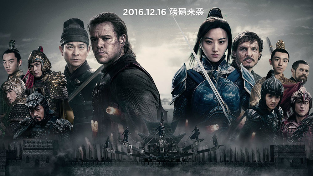 The Great Wall the Movie