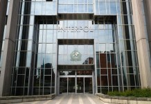 Interpol Headquarter