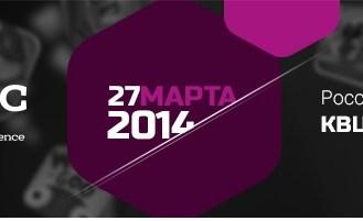 Social&Mobile Gambling Conference 2014
