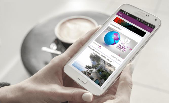 Inneractive предлагает нативную программную видео-рекламу