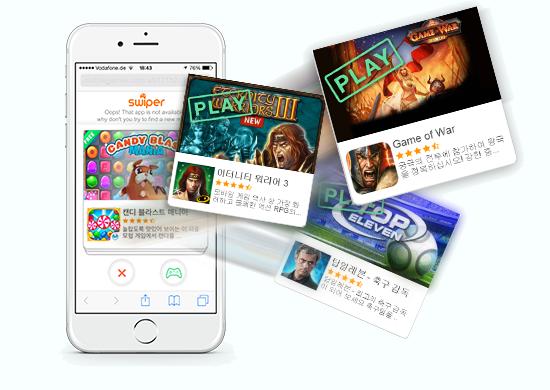 mobile-ad-innovation-swiper1