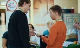 Форум электронной коммерции «Online Business Russia» пройдет 16 октября
