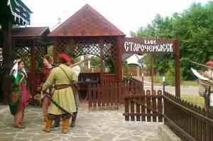 cosacos del Don