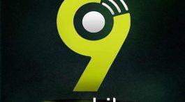9mobile logo
