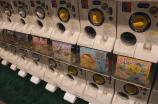 Toy Machines 1