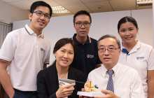 A palm-size device for quick, effective treatment of common hearing disorder