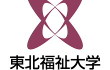 Tohoku Fukushi University