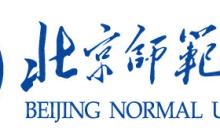 Beijing Normal University (BNU)