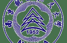 Nanjing University of Aeronautics and Astronautics (NUAA)