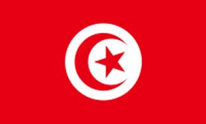 République Tunisienne