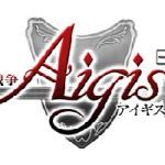 【アイギス】魔水晶のドロップ率!極と神級がおすすめ攻略動画!【無課金】