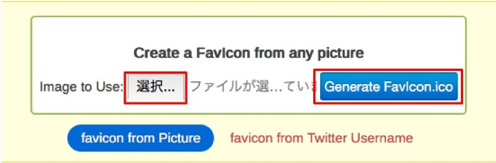 ファビコン3