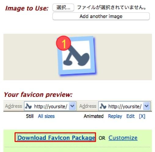 ファビコン4
