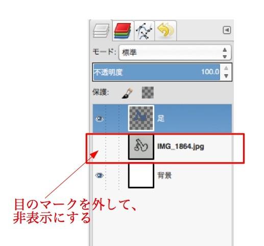 ロゴ作成11