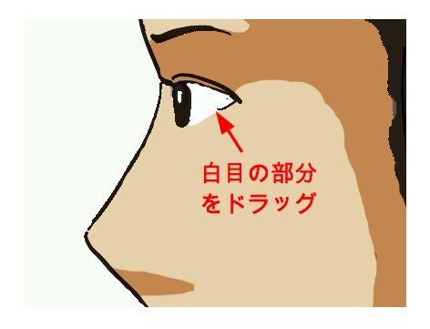 illust_anime23