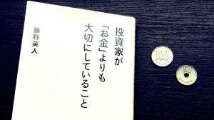 2013-04-09 11.54.06