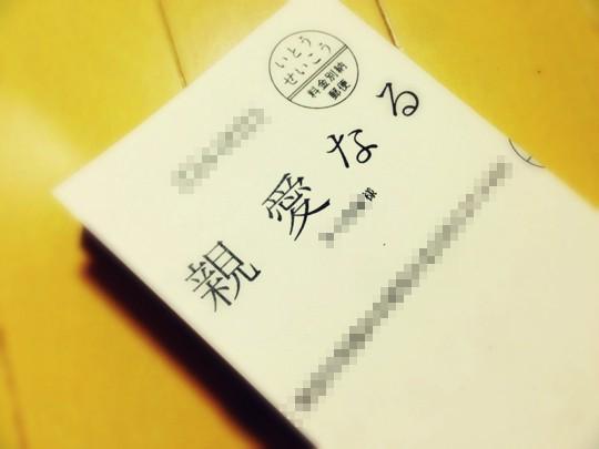 shinainaru_001