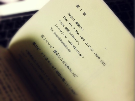 shinainaru_002