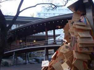 okachi-yushimatenjin