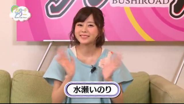 gekkan-bushiroad-tv_111_inorin