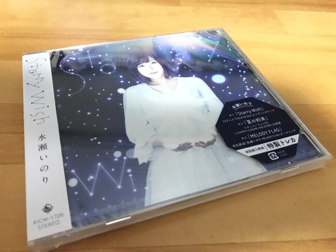 3rd-single_starry-wish-2