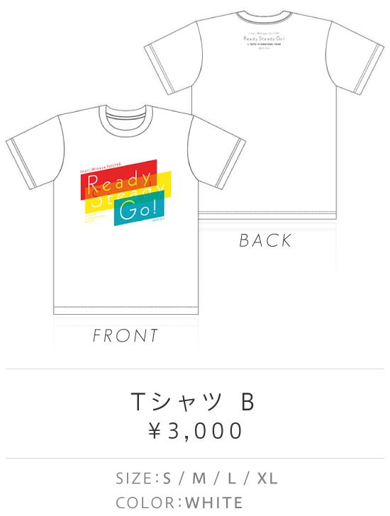 minase-inori_1st-LIVE_Ready-Steady-Go_goods_ (3)