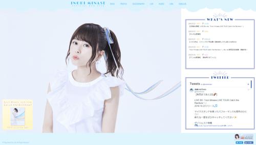 8thシングル「ココロソマリ」表題曲のMUSIC CLIP(Short Ver.)が公開されました!