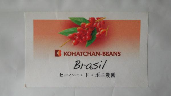k-beans_brasil