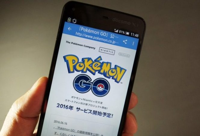 "This photo illustration taken in Tokyo on July 13, 2016 shows the Pokemon official site through a Japanese internet website announcing the latest information for ""Pokémon GO"". With Pokemon-mania sweeping the planet, Nintendo's nascent shift into mobile gaming has proved a massive hit, vindicating the Japanese videogame giant's decision to unshackle itself from a long-standing consoles-only policy. / AFP / KAZUHIRO NOGI / TO GO WITH Japan-US-IT-Nintendo-Pokemon-lifestyle,FOCUS by Harumi OZAWA         (Photo credit should read KAZUHIRO NOGI/AFP/Getty Images)"